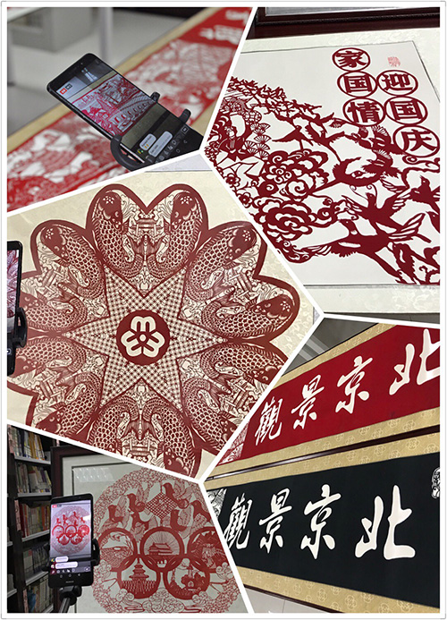 春节小猪剪纸步骤图解