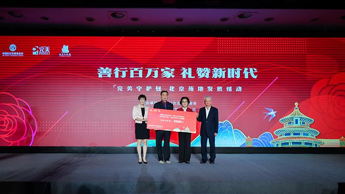 中国女性网www.wgcmw.com