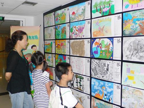 學校創意水粉黑板報