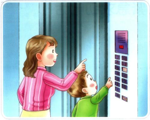 坐电梯的安全常识