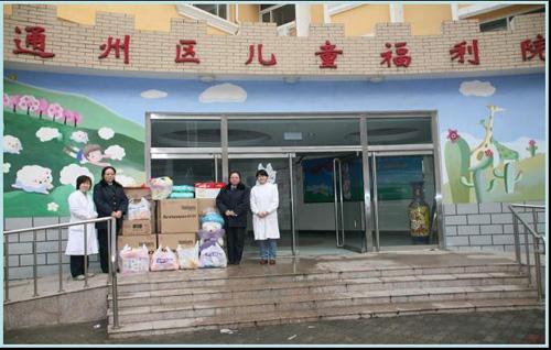 慰问区儿童福利院