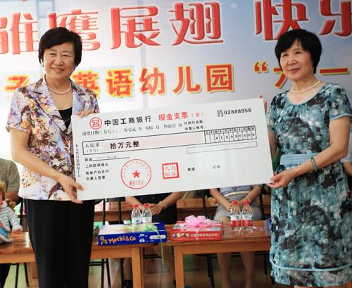 区领导到北京王子岛英语幼儿园慰问