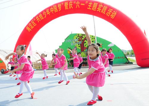 式共绘心中小小中国梦