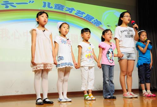 """小小中国梦""""儿童才艺展示"""