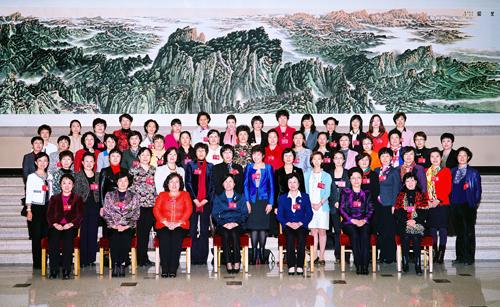 中国妇女代表大会_中国妇女十一大专题