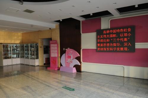 大兴区妇女儿童活动中心被命名为北京市首批社会工作