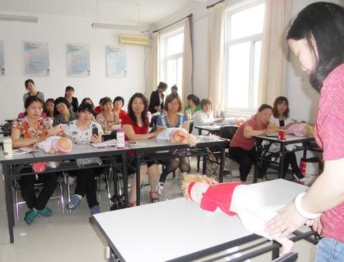 北京市三八服务中心2014年母婴护理员培训班圆满结束