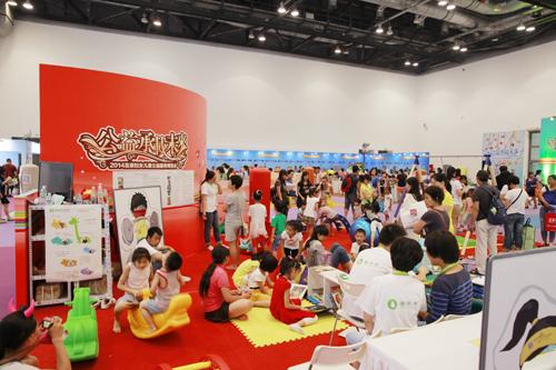服务体验区儿童运动项目